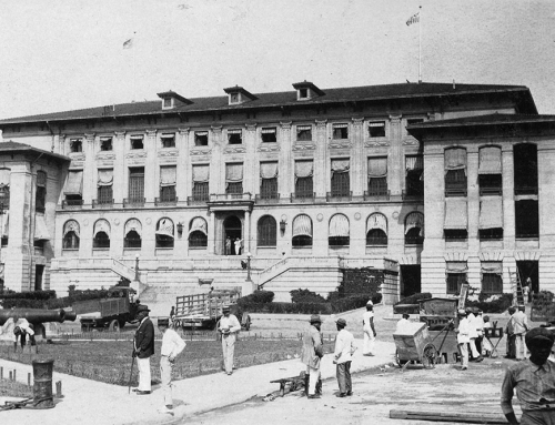 Edificio Federal, Viejo San Juan (1922)